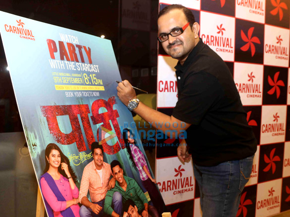 Cast of the Marathi film 'Party' snapped promoting their