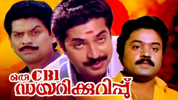 Happy Birthday Mammootty 4 films that will make fans WISH for the return of the superstar's most beloved characters - Sethurama Iyer-