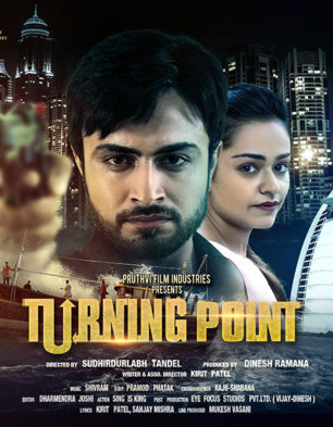 First Look Of Turning Point