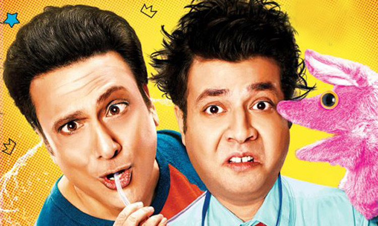 Movie Review: FryDay