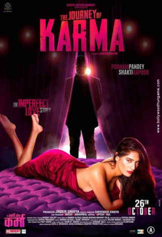 First Look Of The Movie The Journey Of Karma