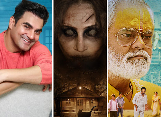 Box Office Predictions Combined collections of Jack & Dil, Lupt, Ekkees Tareekh Shubh Muhurat expected to be less than 1 crore on Friday