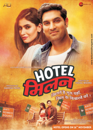 First Look Of The Movie Hotel Milan