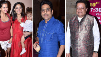 Screening of Play Jab We Separated with Anup Jalota and Others