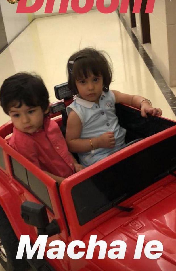 Taimur Ali Khan, Yash Johar, kids of Kareena Kapoor Khan and Karan Johar, enjoy a play date and it is adorable! _2