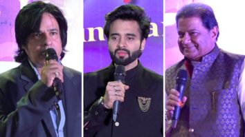 WATCHJackky Bhagnani,Anup Jalota @ Fund Raising Event for Heart Defect people
