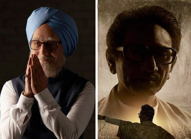Come January It Will Be Manmohan Singh Versus Bal Thackeray
