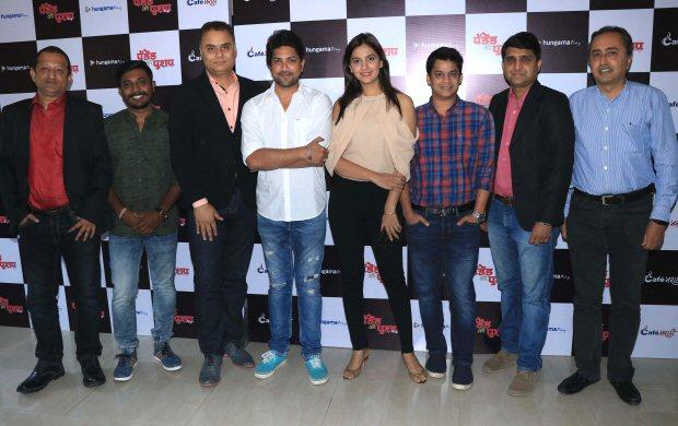 Hungama Launches 'padded Ki Pushup' - Its First Marathi Original Show, On Hungama Play
