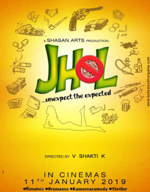First Look Of The Movie Jhol