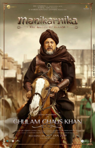 First Look Of The Movie Manikarnika – The Queen Of Jhansi
