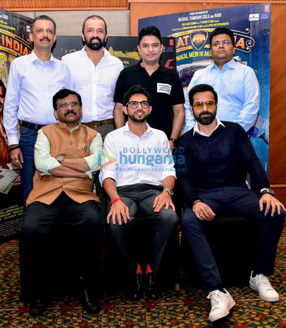 Emraan Hashmi and Aditya Thackeray grace the Cheat India press meet (5)
