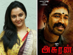 Manju Warrier to make her Tamil debut with Dhanush starrer Asuran