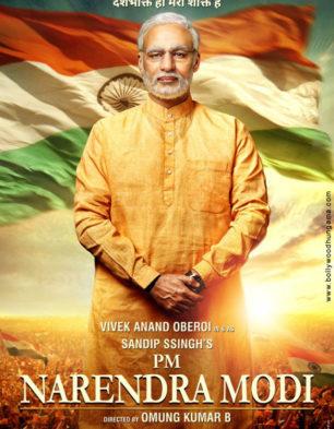 First Look Of PM Narendra Modi