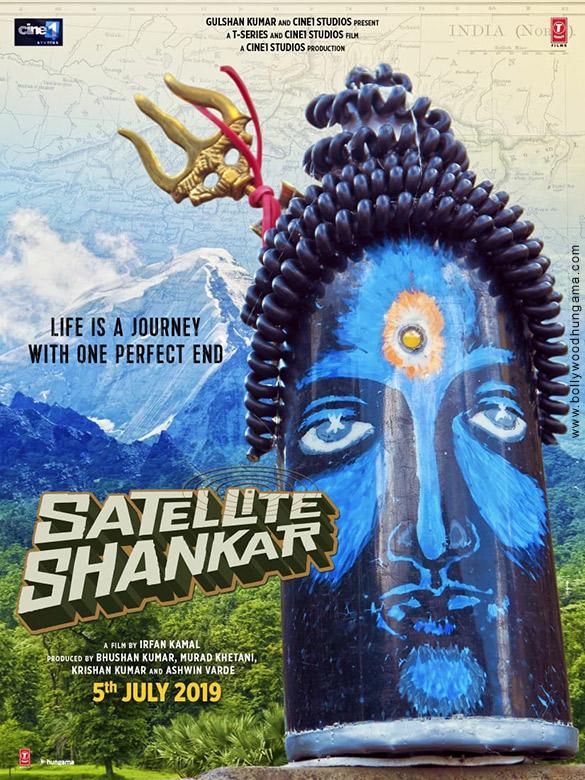 First Look Of Satellite Shankar