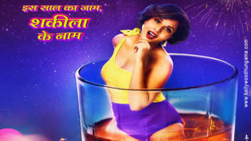 First Look Of The Movie Shakeela - Not A Porn Star