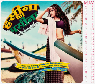 First Look Of Shakeela – Not A Porn Star