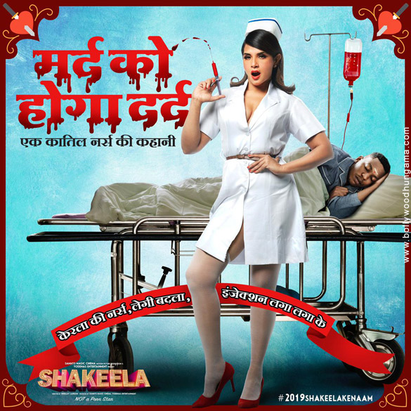 First Look Of Shakeela - Not A Porn Star