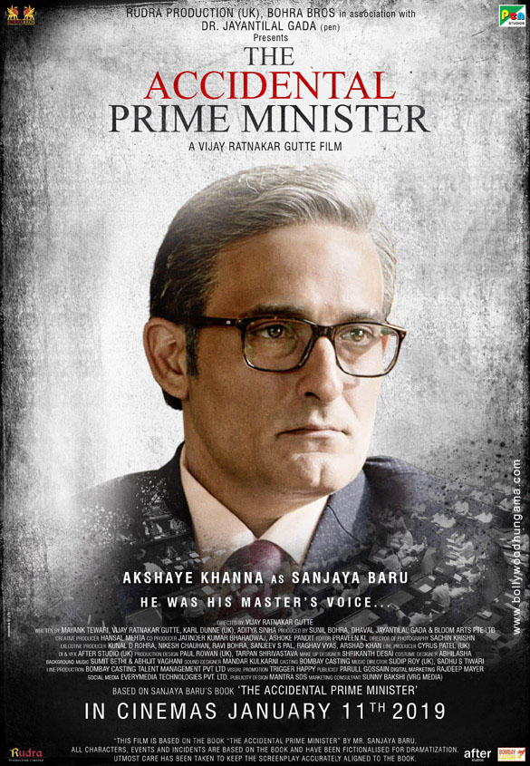 First Look Of The Accidental Prime Minister