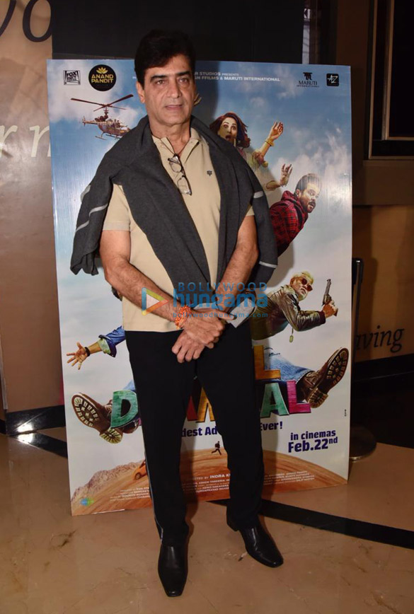 Celebs grace the special screening of the film 'Total Dhamaal' (5)