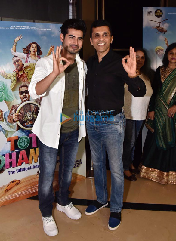 Celebs grace the special screening of the film 'Total Dhamaal' (6)