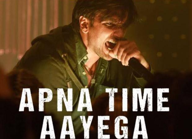 Gully Boy: Indian Railway's snazzy re-mix of Ranveer Singh's Apna Time Ayega is SAVAGE AF