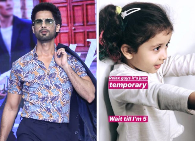 Shahid Kapoor Reacts To The Picture Of His Daughter Misha Sporting Hair Colour And Here's What He Has To Say