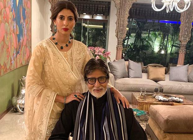Akash Ambani - Shloka Mehta Reception Amitabh Bachchan can't stop praising Shweta Bachchan for picking out his outfit