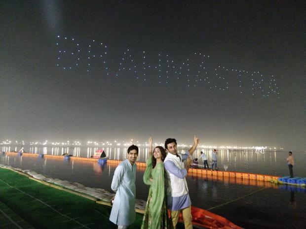 Brahmastra Logo Reveal: Alia Bhatt and Ranbir Kapoor's journey begins on Maha Shivratri at Kumbh Mela