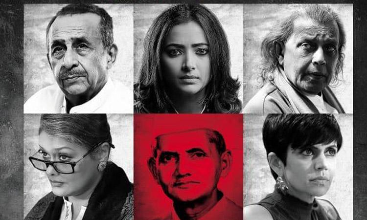 The Tashkent Files (2019) Film Indian Online Subtitrat in Romana