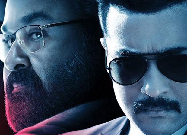 Suriya and Mohanlal starrer Kaappaan makers are all set to do something special for Tamil New Year and here are the deets!