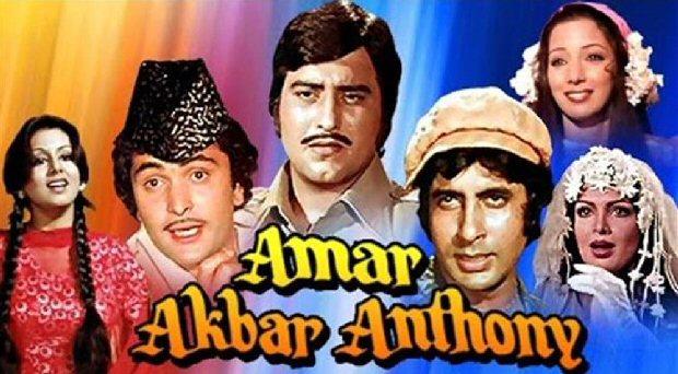 Image result for 15) Amar Akbar Anthony (1977)