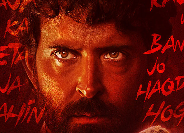 CONFIRMED! Hrithik Roshan starrer Super 30 to now release on July 12