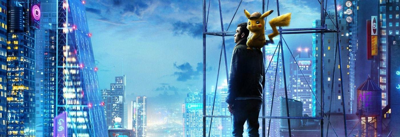 Pokémon Detective Pikachu (English)