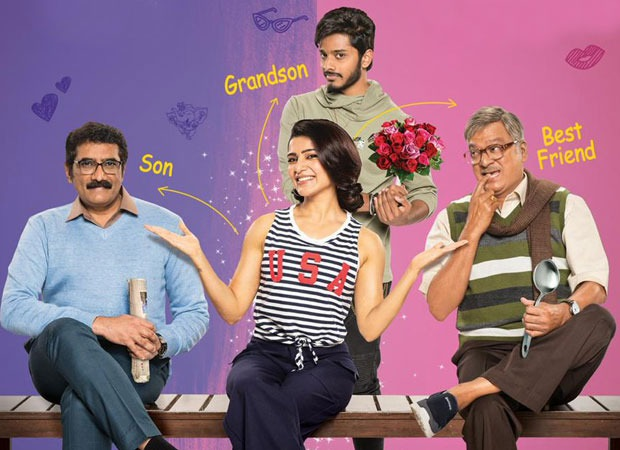 Samantha Akkineni starrer Oh! Baby is all set to release on THIS date!