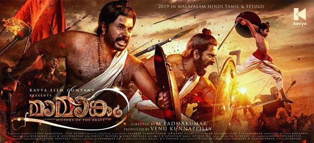 FIRST LOOK: Makers of multi-lingual period drama Mamangam give us a sneak peek in to the Mammootty starrer
