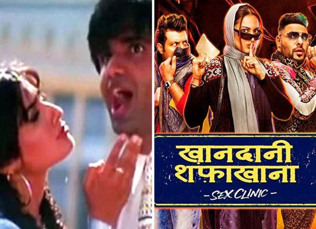 Suniel Shetty and Raveena Tandon to make a special appearance in the remake of 'Sheher Ki Ladki' in Khandaani Shafakhana starring Sonakshi Sinha