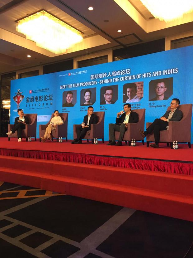 Siddharth Roy Kapur represents India on Global Producer Panel at the Shanghai International Film Festival