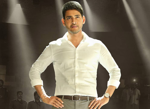 Mahesh Babu starts shooting his next in Kashmir from July 4, being trained as an Army man