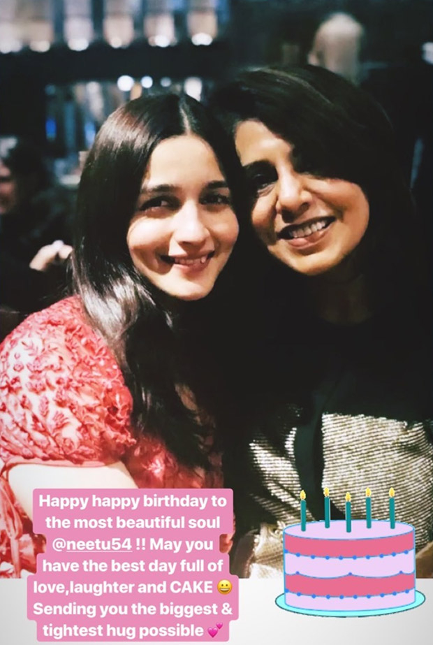 Alia Bhatt Shares A Heartwarming Birthday Post For Neetu Kapoor