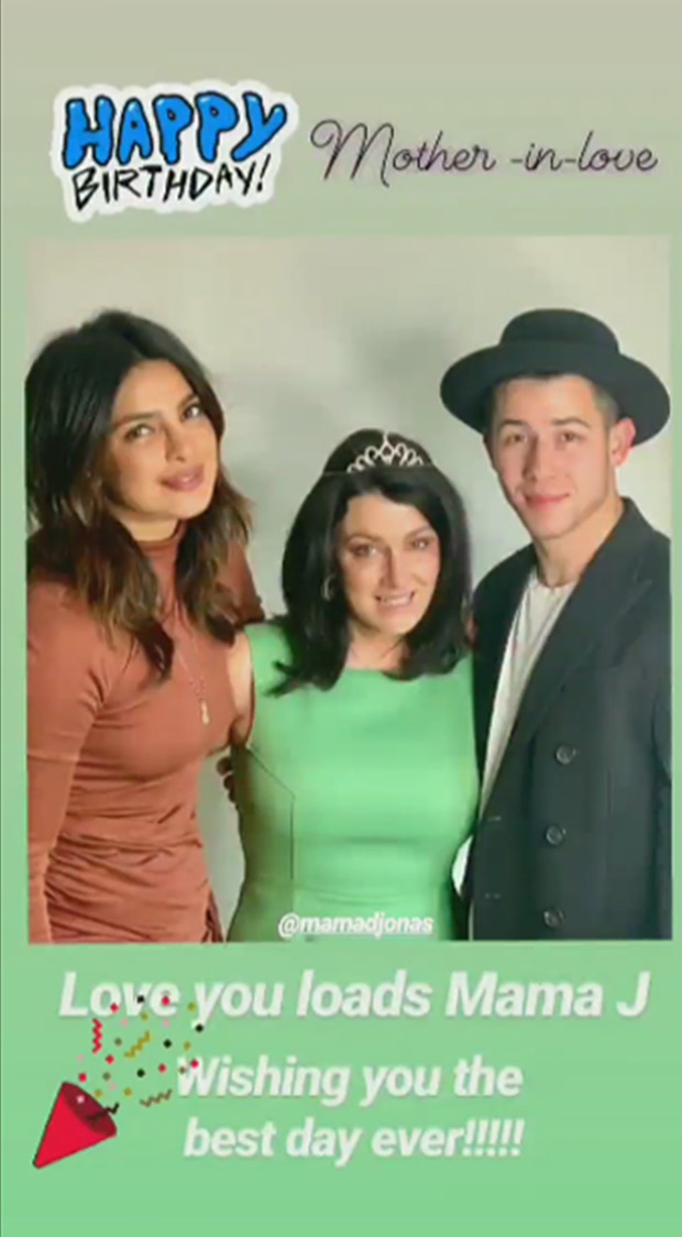 Priyanka Chopra Has The Sweetest Birthday Wish For Mother-in-law Denise Miller-jonas And Here's What She Had To Say!