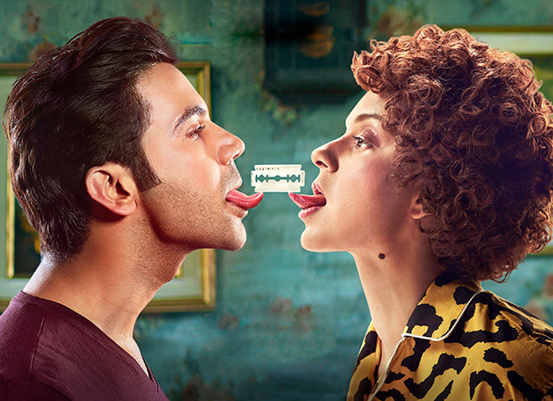 JudgeMentall Hai Kya Box Office Collections Kangana Ranaut – Rajkummar Rao starrer opens as expected, collects Rs 4.20 crores on Friday