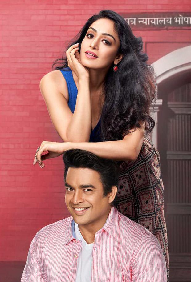 R Madhavan to star alongside debutante Khushali Kumar in Dahi