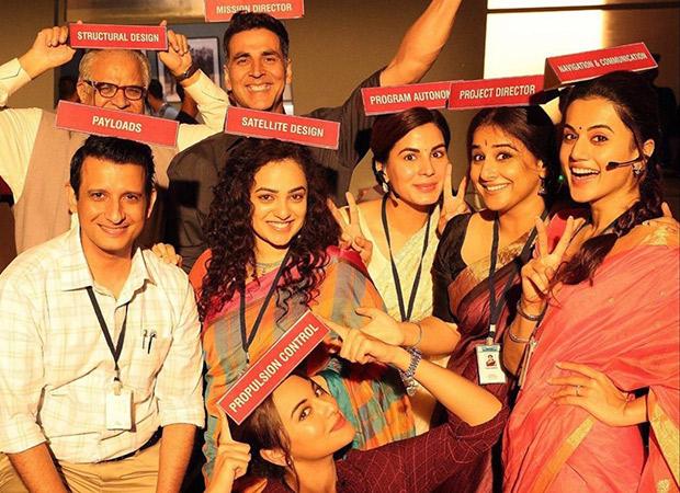 Akshay Kumar and Vidya Balan starrer Mission Mangal declared TAX FREE in Maharashtra!