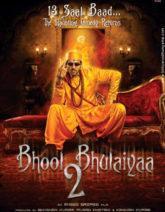 First Look Of Bhool Bhulaiyaa 2