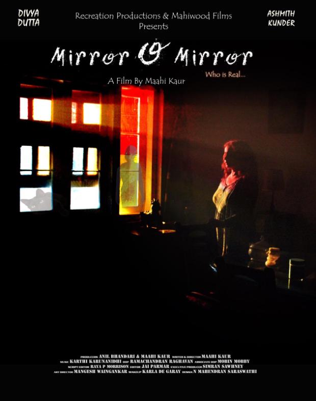Divya Dutta to star in Mirror O Mirror