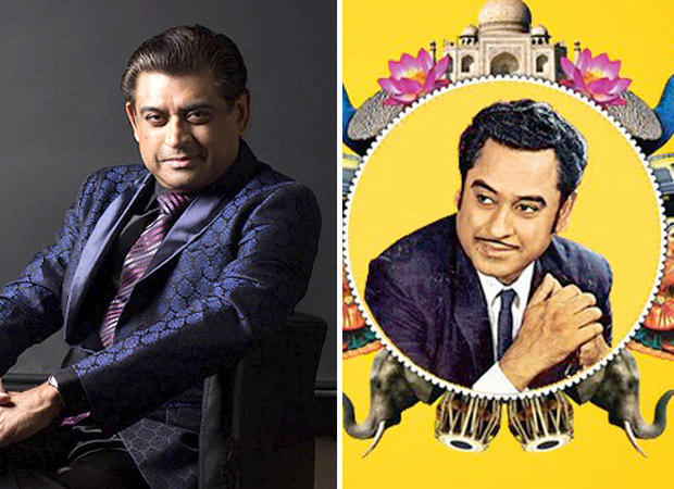 Exclusive Amit Kumar to pen his father, legendary singer Kishore Kumar's exciting biography, revealing aspects of his personal and professional life!