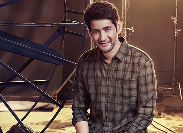 Mahesh Babu to launch his own clothes label on August 7