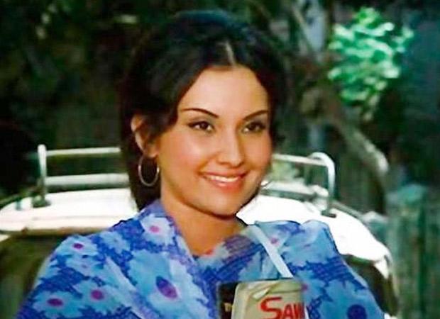 Remembering Vidya Sinha