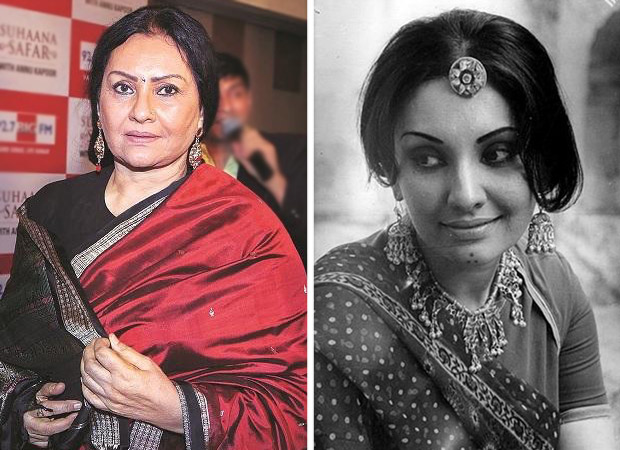 Veteran actress Vidya Sinha passes away at 71, celebs mourn the loss of Pati Patni Aur Woh star