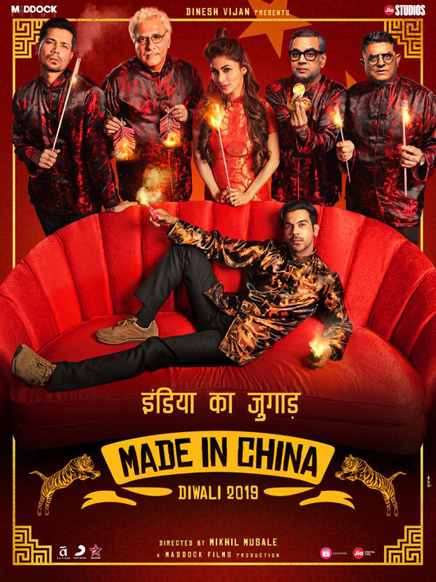 Made In China Rajkummar Rao reunites with Dinesh Vijan after Stree in a quirky comedy